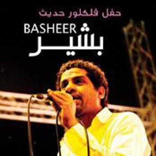 بتميل -محمد بشير