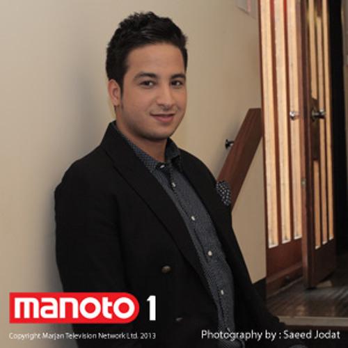 Majid (Googoosh Music Academy 3) - Meykhoneh Be Sharabe