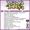 Intager-2 Cups Trunk Remix-TexasDUB 5Yr Album - Download