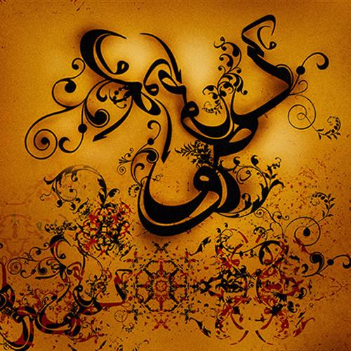 يرتجف في الليل ( Arabic Music ) / [ Prod. by Noisim ] *On Sale*