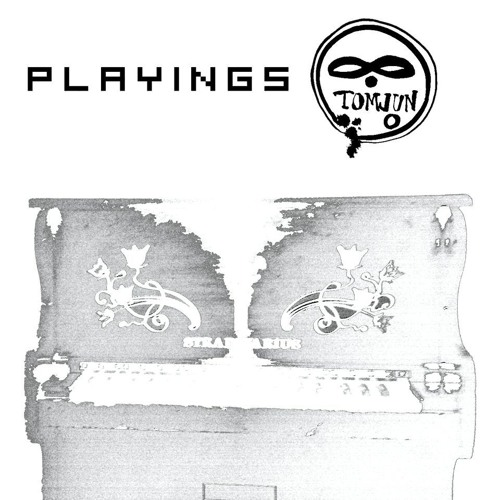 Discography - Playings