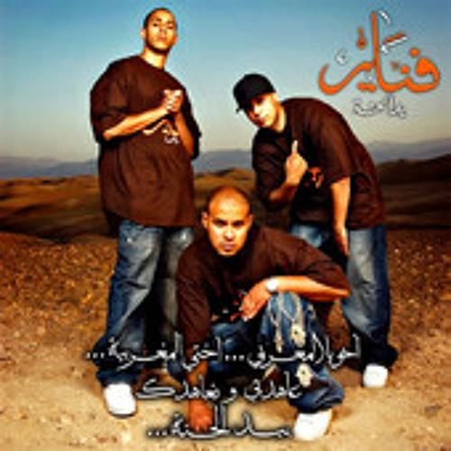Fnaïre feat. Salah Edin & Maalam Kouyou & DJ Sueside [Wu-Tang Clan] - Sah Raoui (Prod By Tizaf)