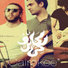 Cairokee - Ethbat Makanak كايروكي - اثبت مكانك mp3