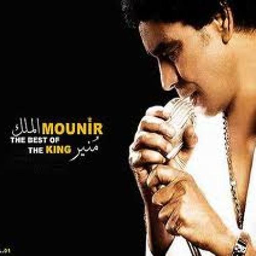 Mohamed mounir - ebky