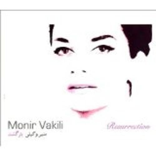 To Bio - (featuring ZaZa and Alexandra Monir on vocals; Ardeshir Farah on guitar))
