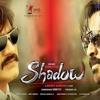 Gola Gola Shadow 2013 Movie songs mp3
