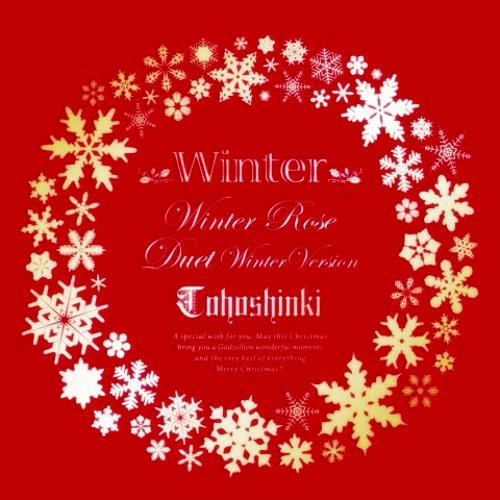 東方神起 - Duet winter ver. 【ท่อนฮุก】
