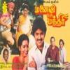Manaivi Oru Manthiri - Nee Paakkaama Poriye [1988-MP3-320kbps-VBR]