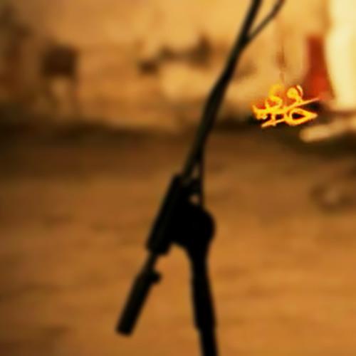Massar Egbari - Hawi (Unplugged)