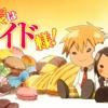 Kaichou wa maid sama opening 1  My secret  Full version