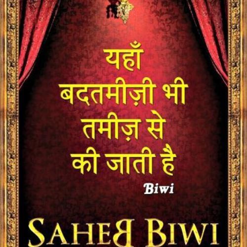 'SAHEB BIWI AUR GANGSTER RETURNS' - Audio Reviews by G9-Divya Solgama & Rj Urmin