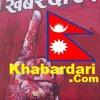 Yo Nepali Sir Uchali sansara ma lamkancha-desh bhakti geet