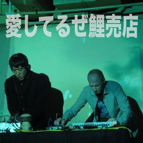hitch vs. N(S)N / 愛してるぜ鯉売店 - DiveSet live 2013-02-12