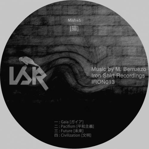 Mishva - Civilisation (Musslo Remix) [Pagan Audio Free Download] [Click Buy Track To Download]