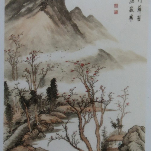 On the islet in the river - Guqin and Common Loon