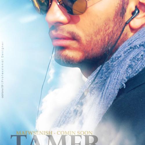 Tamer Hosny - Magnoon Ana