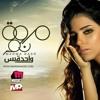 Marwa Nasr - Wa7da Bas (Remix)