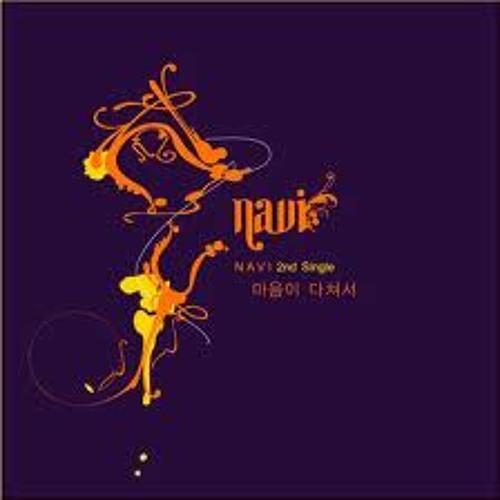 [Kim] Heart Damage - Navi ft. Crown J (Cover)