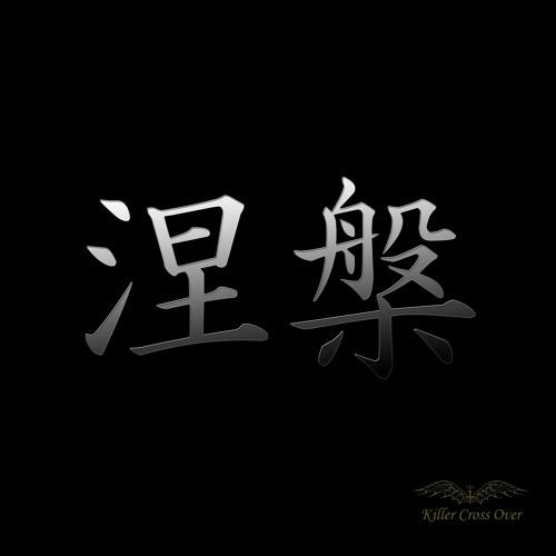 Hideyoshi - Say Love [Killer Cross Over] in Tokyo