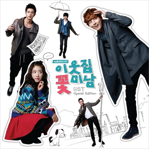Shi type yoon yoon ideal Who Is