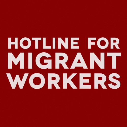 """ראיון של עו""""ד רעיה מילר ממוקד סיוע לעובדים זרים לגל""""צ בנוגע ליחס מערכת המשפט למבקשי מקלט"""