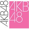 AKB48  lagu amal