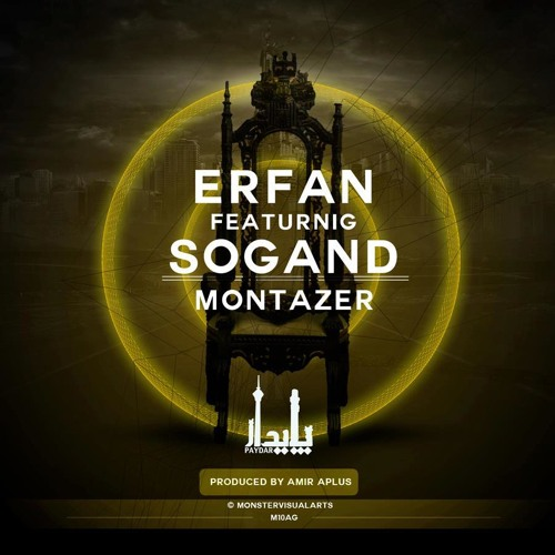 Erfan - Montazer (Ft Sogand)