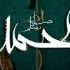 Tala' al Badru 'Alayna | طلع البدر علينا