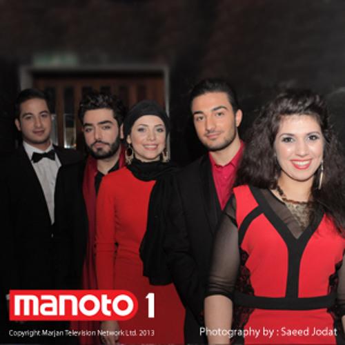 Googoosh Music Academy3 - Khooneh (Ermia,Amirbahman,Neda,Amirhossein,Majid)