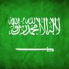 Download انشودة بلاد النور اوبريت السعودية للفنان فؤاد الهتار Mp3