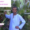 Download عيد الشروني ومقطوعه من ليله في زرنيخ Mp3