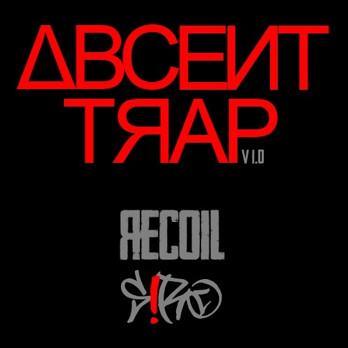 ABCENT TRAP v1.2