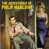 Philip Marlowe in The Red Wind!! - The Players Theater Company Old Time Radio Hour