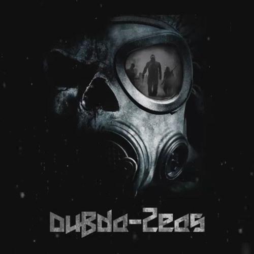 DuBda-Zeas EPIX