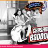 Har Ek Friend Kamina Hota Hai Mix - Chasme Badoor (Dj Abi)