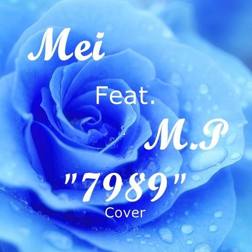 [Mei ft. M.P] Taeyeon ft. Kangta - 7989 Cover