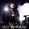 Seo in young - I Want You