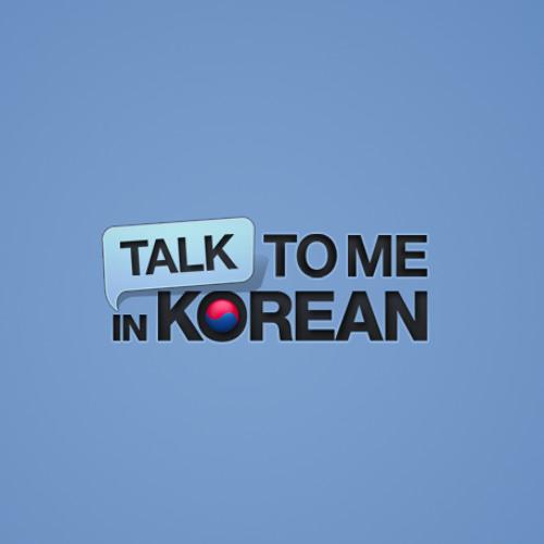 Workbook Level 2 Lessons 1-10 by TalkToMeInKorean playlists