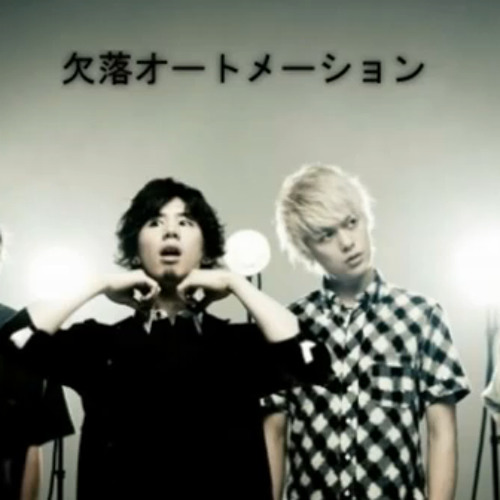 ONE OK ROCK -「Ketsuraku Automation」