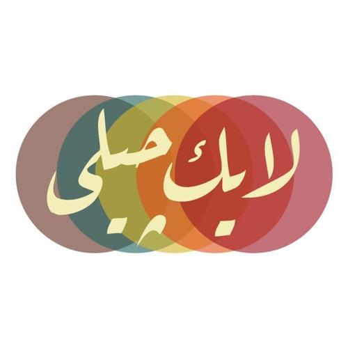 Like jelly - الدوده