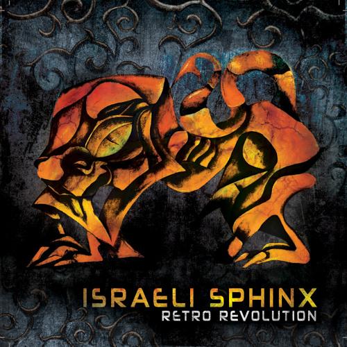 Israeli Sphinx - My Little Stiv