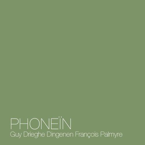 Phoneïn