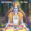 Damodarastakam - Hare Krsna (Parameterchild Moombahton Remix)
