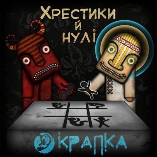1 Snizhinka