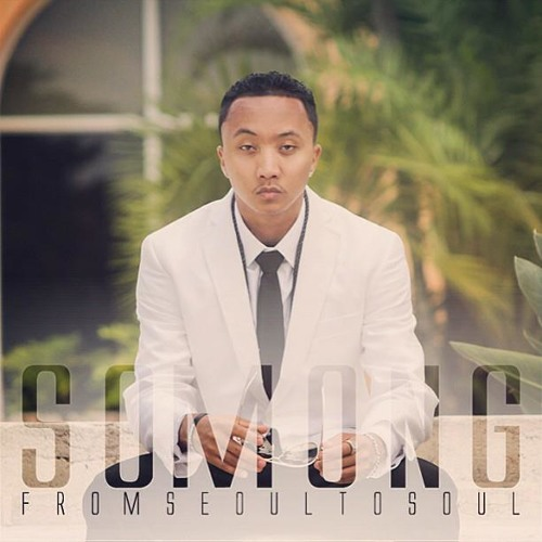"""Somong ft Sade """"Never Thought We'd Say"""""""
