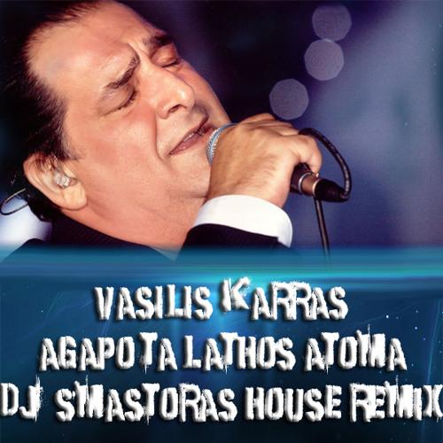 Vasilis Karras - Agapo ta lathos atoma (Dj Smastoras House Remix)