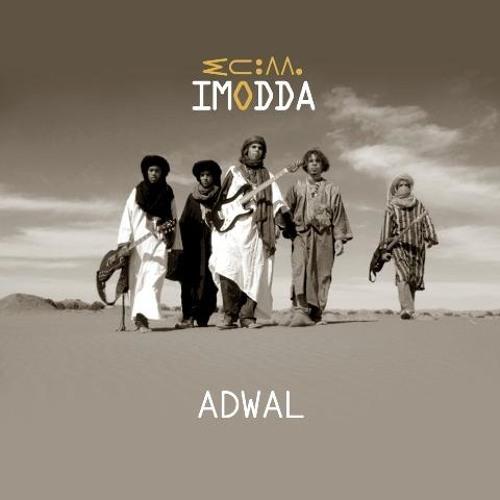 Imodda discography