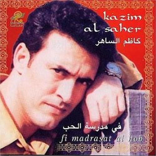 Kazem El Saher-Fe Madraset El Hob 01