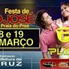 FESTA SÃO JOSÉ EM PREÁ 18 E 19 MARÇO-XÉ POP-COBRA CRIADA-MEXE MAIS E FORRÓ DOS PLAYS (VOZ JOÃO F)
