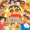 Party Join Us - Shin Chan.mp3